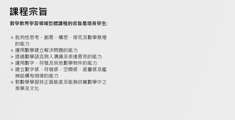 ci_hmath_7